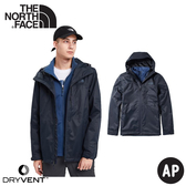 【The North Face 男 二件式DryVent刷毛外套《海軍藍》】4NCL/透氣防風耐磨/夾克/風雨衣