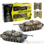 玩具遙控車遙控坦克玩具履帶式金屬可發射兒童對戰坦克模型男孩越野車DF  免運 維多