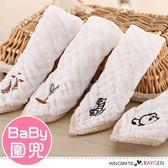 六層紗布刺繡雙按扣寶寶圍兜 三角巾 口水巾