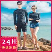 梨卡★現貨 - 男款長袖二件式[叢林風+藍]衝浪衣潛水服拉鍊外套泳衣套裝泳裝泳衣CR354-1