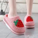 棉拖鞋女厚底高跟拖鞋冬季室內家用可愛毛絨月子韓版臥室保暖外穿 果果輕時尚