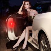 汽車LED車門燈警示爆閃燈防撞防追尾燈開門燈感應燈免改裝迎賓燈