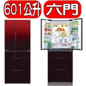 SHARP夏普【SJ-GF60BT-R】《601公升》日本原裝六門冰箱