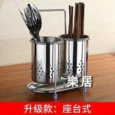 筷籠 筷子筒壁掛式不銹鋼筷子收納桶瀝水創意廚房家用置物架筷簍【快速出貨】