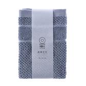 HOLA 葡萄牙純棉方巾-絨朵藍33x33cm
