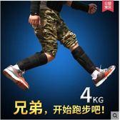 男負重跑步沙袋綁腿鉛塊鋼板可調節運動隱形Lpm292【每日三C】
