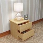 床頭櫃松木床邊柜儲物柜實木床頭柜家具收納柜臥室家具小柜子  XY1561 【棉花糖伊人】