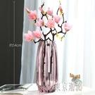 創意大號玻璃瓶透明彩色水培富貴竹百合玫瑰豎棱花瓶客廳插花擺件 LJ5188【極致男人】