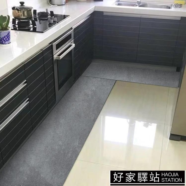 廚房地墊防滑墊防油吸水進門地毯門墊門口腳墊可裁剪家用滿鋪墊子