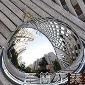 60-80CM半球鏡球面鏡反光轉角凸透鏡亞克力超市倉庫防盜鏡凸面鏡WD 至簡元素