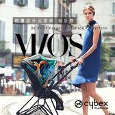 ✿蟲寶寶✿【德國Cybex】德國時尚頂 設計師聯名 新生兒可平躺 嬰兒手推車 MIOS 限量款 天堂鳥