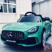 電動車 奔馳汽車兒童電動車四輪寶寶玩具車帶遙控兒童汽車可坐人小孩童車T 4色