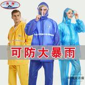 加厚雨衣雨褲套裝男女成人騎行分體牛筋雨衣外套防暴雨【時尚大衣櫥】