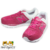 New Balance 574 白/粉色 鞋帶款 運動鞋 大童鞋 NO.R0355