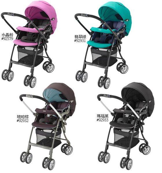 ★優兒房☆ Aprica 四輪自動定位導向型嬰幼兒手推車 AirRia Luxuna 飛馳系列