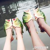 拖鞋女涼拖夏沙灘鞋魚形鞋魚嘴鞋創意搞怪情侶款兒童鞋咸魚拖鞋男 時尚芭莎