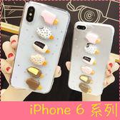 【萌萌噠】iPhone 6 6S Plus  韓風 夏日滴膠立體冰淇淋雪糕保護殼 全包防摔透明閃粉軟殼 手機殼