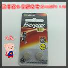 ❤勁量鈕扣型鹼性電池186(LR43)1.5V 2入❤適用電池 電子翻譯機 計算機 投影筆 電子產品❤