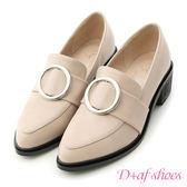 D+AF 時髦品味.大圓環尖頭低跟紳士鞋*杏
