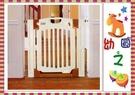 *幼之圓*最優質居家安全設施-Baby Gate多柵欄安全門欄.活動式雙向自動回扣