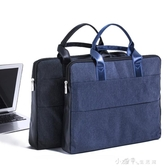 A4檔包商務手提檔袋帆布男女士公文皮包資料包政府開會袋宣傳資料會議包訂製 小確幸