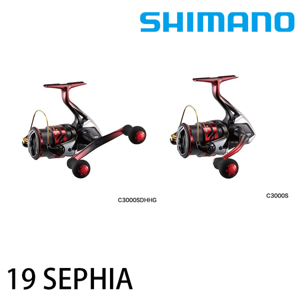 漁拓釣具 SHIMANO 19 SEPHIA SS C3000SDH [軟絲捲線器]