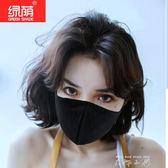 綠蔭黑色口罩防塵透氣可清洗易呼吸男潮款個性韓版女薄款防曬【米娜小鋪】