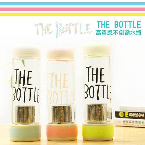 水杯【KCG028】The Bottle創意不倒翁瓶 310ml玻璃水瓶  123ok