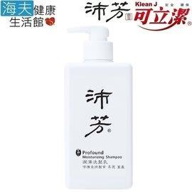 【海夫健康生活館】眾豪 可立潔 沛芳 潤澤洗髮乳(每瓶450g,3瓶包裝)