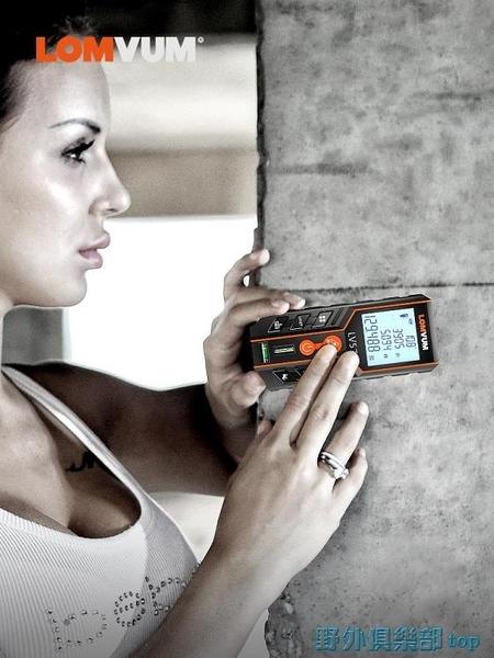 測距儀 龍韻激光測距儀手持高精度紅外線距離量房測量儀器激光尺電子尺子 快速出貨