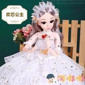 60cm芭比娃娃大號洋娃娃女孩玩具公主仿真精致套裝超大【淘嘟嘟】