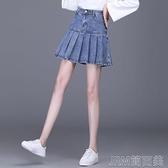 牛仔裙牛仔半身裙女短裙子春夏季新款高腰顯瘦A字裙傘裙百褶裙半裙 快速出錯