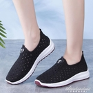 老北京布鞋女夏季網鞋女透氣休閒鞋一腳蹬中老年媽媽鞋 黛尼時尚精品