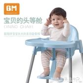 兒童椅子靠背嬰兒餐椅吃飯小孩多功能寶寶可折疊便攜餐桌椅YXS 水晶鞋坊