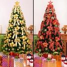 圣诞树 圣誕樹裝飾家用套餐1.2 米加密圣誕節裝飾品【快速出貨】