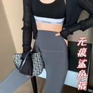 無痕芭比鯊魚褲女打底薄款2021新款潮外穿緊身提臀顯瘦腿高腰收腹