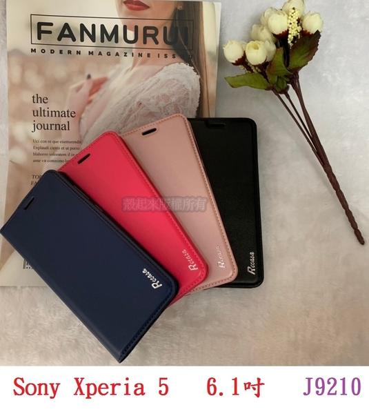 【真皮吸合皮套】Sony Xperia 5 6.1吋 J9210 隱藏磁扣側掀保護套/書本式翻頁/支架斜立/軟殼套