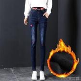 緊身牛仔褲秋冬季鬆緊腰繡花高腰牛仔褲女學生帶彈力長褲加絨加厚顯瘦 快速出貨