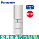 Panasonic國際411L五門變頻冰箱NR-E414VT-N1_含配送到府+標準安裝【愛買】