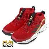 ADIDAS Lockdown 鞋帶款 運動鞋 籃球鞋 大童鞋 紅金 NO.R6334