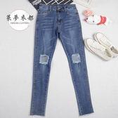 牛仔褲新款女裝竹節棉牛仔褲彈力修身顯瘦小腳鉛筆長褲子夏季破洞褲滿699打89折