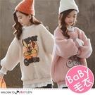大童冬季復古兔假兩件式長袖上衣 毛衣 洋氣保暖衣
