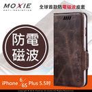 【愛瘋潮】Moxie X-Shell iPhone 6 Plus / 6S Plus 防電磁波 仿古油蠟真皮手機皮套 / 深咖