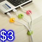 創意DIY 自黏USB理線器 家用電線固定器 線材理線器 收納整理固線器定線器創意DIY【J48】