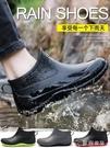 雨鞋則享雨鞋男低幫夏季套鞋水鞋男雨靴女短筒膠鞋防水輕便戶外洗車 麥吉良品