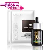 【Dr.Douxi 朵璽旗艦店】杏仁酸精華液10% 30ml(贈頂級全效修護蝸牛面膜X2)
