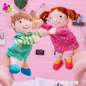 卡通親子互動手偶手套一家人系列玩具講故事安撫幼兒園表演道具 蘿莉小腳丫