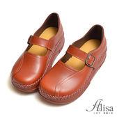 專櫃女鞋 英倫風魔鬼氈厚底鞋-艾莉莎Alisa【487115】紅色下單區