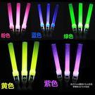 LED三段式發光棒/支~~求婚 派對 跨年 耶誕夜 尾牙道具
