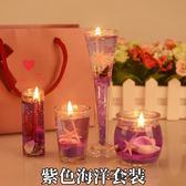 七夕情人節果凍蠟燭浪漫創意海洋錶白禮物生日蠟燭香薰蠟燭禮品